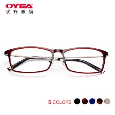 oyea欧?#25226;劬到?#23646;混搭系?#26143;?#30408;时尚眼镜框?#20449;?#27454;近视眼镜M9036
