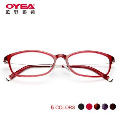 oyea欧?#25226;劬到?#23646;混搭系?#26143;?#30408;时尚眼镜框女款近视眼镜M9035