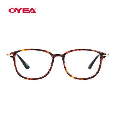 OYEA歐野眼鏡17春夏新品近視鏡套餐精致女款琉彩系列MF17C013