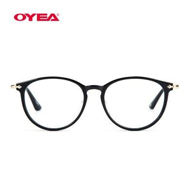 OYEA歐野眼鏡17春夏新品近視鏡套餐精致女款琉彩系列MF17C012
