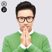 陌影复古眼镜框男韩版潮全框眼镜架女文艺平光镜可配成品近视眼镜