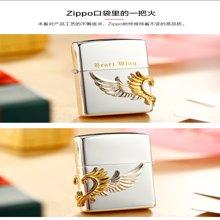 ZIPPO打火机心形翅膀-白金防风煤油打火机