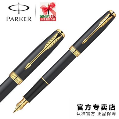 PARKER 派克 卓爾磨砂黑桿金夾墨水筆 23K鍍金鋼筆 商務禮品