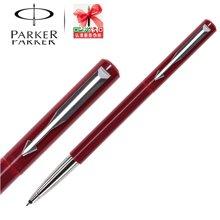 专柜正品parker派克威雅红色胶杆宝珠笔 学生签字笔 商务送礼水笔