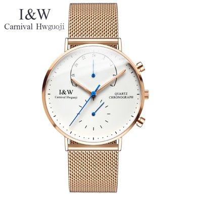 iw新款男士手表時尚手表男石英表網帶防水超薄鋼帶男表