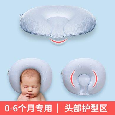 【Cottonshop棉店】嬰兒禮盒裝定型枕防偏頭枕頭0-6個月矯正偏頭0-1歲新生兒寶寶糾正偏頭