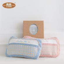 良良 嬰兒枕頭 新生兒0-5號枕幼兒定型枕 兒童寶寶防偏頭枕頭