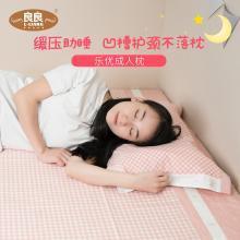 良良成人枕頭四季通用護頸椎成人枕單人枕芯帶枕套男女情侶家用枕