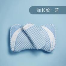 良良 嬰兒枕頭0-1-5歲定型枕兒童護頭枕夏季透氣新生兒寶寶防偏頭