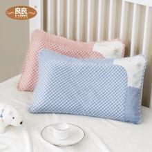 良良學生枕 7-12-16歲小枕頭枕芯帶兒童護頸小孩單人一只裝護頸椎