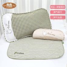 ?#21058;?婴儿枕头0-1-5岁护枕新生儿宝宝定型枕隔尿垫套装儿童防偏头