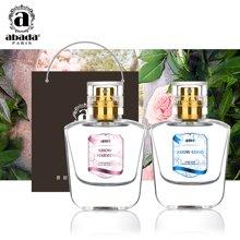 法国abada雅比特真我系列浪漫情侣香水 45ml+45ml