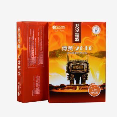 傳美2010復印紙 A4 80G 500張 5包 箱(A4 80G)
