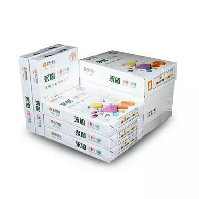 永圖彩色復印紙A5 80G 500張 包  單包裝 黃色(A5 80G)