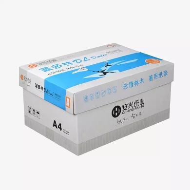 藍多林復印紙 A4 80G 500張 包 10包 箱(A4 80G)