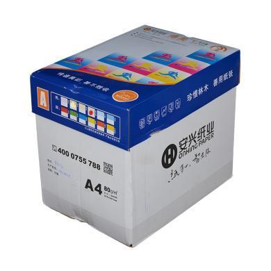 傳美彩色復印紙A4 80G 500張 包  單包裝 黃色(A4 80G)