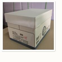 星洲 B4 80G 复印纸 500张 包 5包 箱( B4 80G)