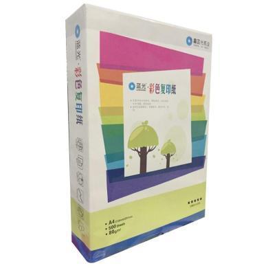 藍光彩色復印紙(淡紅色)A4 80G 500張 包  單包裝(A4 80G)