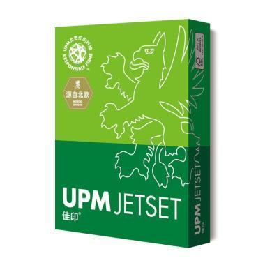 UPM佳印高白復印紙 A4 70G 500張 包 10包 箱(A4 70G 500張)