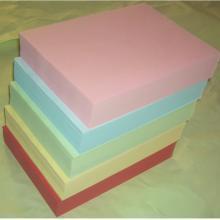 蓝光A3 80克粉色复印纸 500张 包 5包 箱(A3 80克)