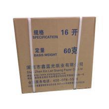 蓝光鹿牌新闻纸 60G 16K 7400张 箱(60G 16K)