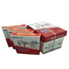蓝光印象复印纸 80G A4 500张 包  5包 箱(80G A4)