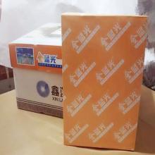 金蓝光复印纸 80G A4 400张 包  10包 箱(80G A4)