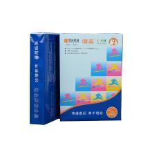 传美A4 80G浅蓝色复印纸 500张 包 5包 箱(A4 80G)