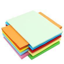 传美 A4 80G 彩色复印纸  浅黄单包装 500张 包 单包装(A4 80G)