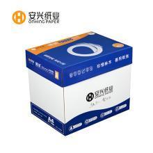 传美复印纸 白色 A4 80G500张 包(A4)