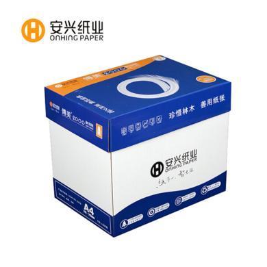 傳美復印紙 白色 A4 80G500張 包(A4)
