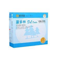 蓝多林电脑纸241*279 三层白红黄  1000页(241*279)