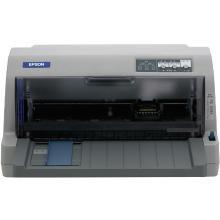 爱普生(EPSON) LQ-730KII高速税控发票针式打印机( LQ-730KII)