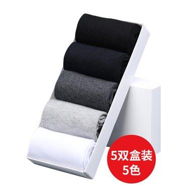 海謎璃(HMILY)商務休閑男士中筒襪純色吸汗透氣男襪精梳棉襪子5雙裝 H9003