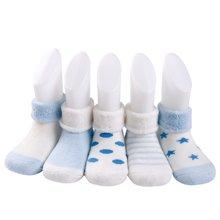 海谜璃(HMILY)柔软加厚精梳棉宝宝袜翻口毛圈儿童袜婴幼儿棉袜礼盒装H9010-1-2