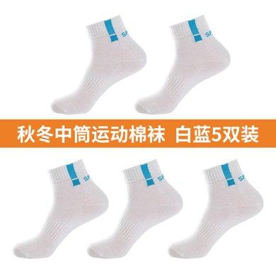 海謎璃(HMILY)運動休閑男士中筒襪吸汗透氣男襪精梳棉襪子5雙簡約禮盒裝H9012