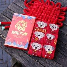 海谜璃 狗年红色袜子男女通用本命年结婚棉袜秋冬商务袜中筒 6双装 HB0008