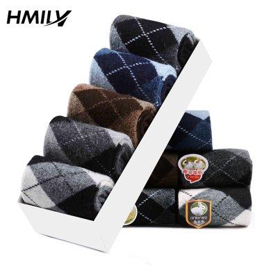 海謎璃(HMILY)男士兔羊毛襪子中筒襪吸汗防臭男襪5雙裝 H9099