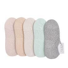 海谜璃(HMILY)精梳棉女士棉袜吸汗浅口隐形船袜女士袜子5双礼盒装H9016