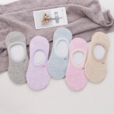 海謎璃(HMILY)純棉女士棉襪吸汗淺口隱形船襪5雙禮盒裝襪子H9017