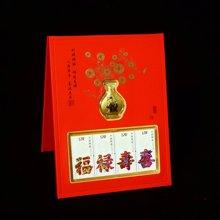 福禄寿喜邮票宝瓶创意摆件招财办公室书房装饰品礼品