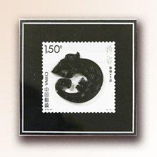 《殷墟》邮票玉石立体摆挂件