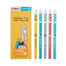 晨光可擦笔小学生红色0.38mm中性笔芯热可擦魔易摩力擦笔AKPB1403