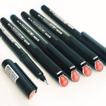 晨光文具签字笔0.5办公笔微孔笔纤维笔头会议笔  MG2180