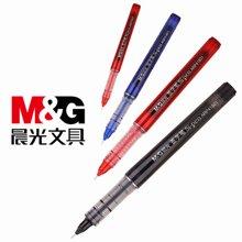 晨光ARP41801直液式走珠笔 签字笔商务办公水笔学生考试中性