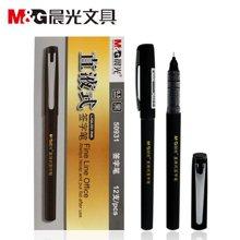 晨光ARP50931磨砂杆0.5全针管直液式水笔 办公中性黑色签字笔