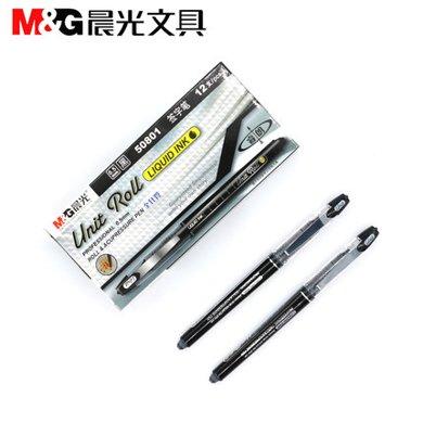 晨光睿朗签字笔ARP50801直液式水性笔全针管0.5mm学生考试中性笔