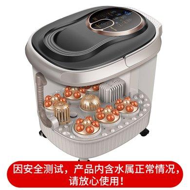 泰昌(taicn)全自動智能款按摩 控溫 沖浪 泡腳盆 足浴盆 TC-Z5301