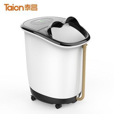 泰昌(Taicn)TC-Z5900 足浴盆 全自動按摩高深桶足浴盆電動按摩泡腳桶 高深桶