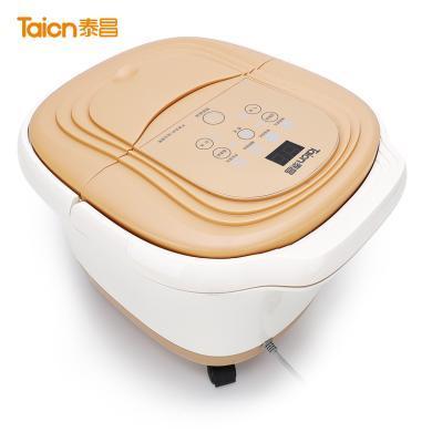 泰昌(Taicn)TC-Z3100足浴盆全自動加熱泡腳盆洗腳盆足浴機器足療盆